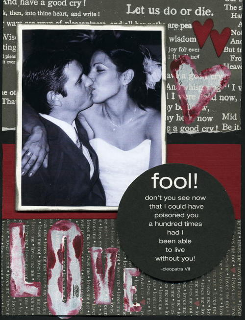Fool0110
